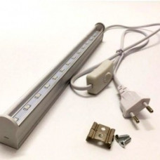 LED lamp for plants PS-45