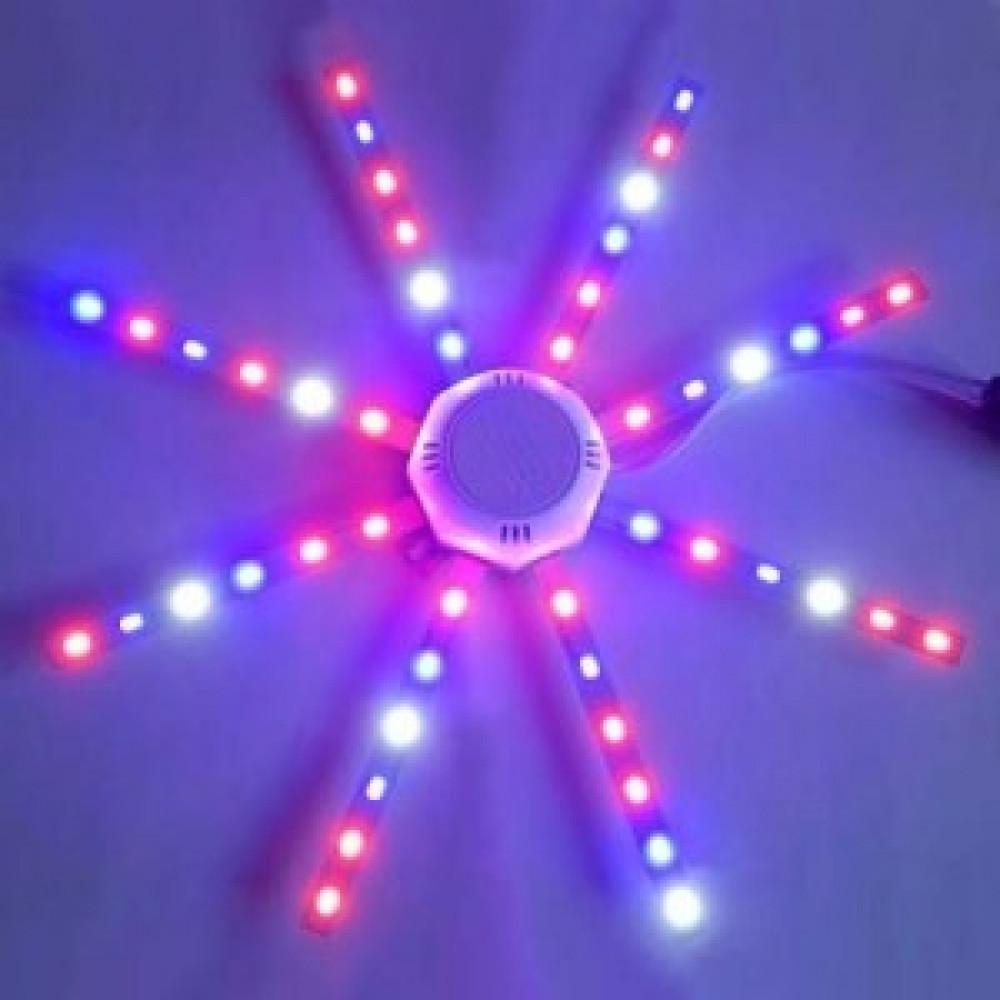 Светодиодный фито светильник 24W